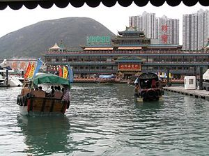 Jumbo Kingdom - Image: HK Floating Restaurant