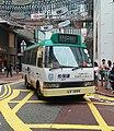 HKIMinibus21M LV1059.jpg