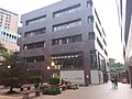 HKU 薄扶林校園 PFL campus 香港大學 James Hsioung Lee Science Building 厲樹雄科學館 facade 許士芬地質博物館 Stephen Hui Geological Museum April 2019 SSG 03.jpg