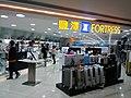 HK 上水匯 Sheung Shui Spot shop Fortress Jan 2017 Lnv2.jpg