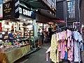 HK 上環 Sheung Wan 永吉街 Wing Kut Street shop October 2018 SSG 32.jpg