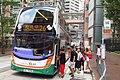 HK 上環 Sheung Wan 皇后街 Queen Street First Bus 26 stop n visitors Sept 2018 IX2.jpg