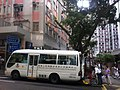 HK 堅尼地城 Kennedy Town 士美菲道 Smithfield 東華三院梅艷芳長者日間護理中心 TWGH Anita Mui Day Care Centre shuttle bus Sept-2011.jpg
