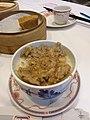 HK 灣仔 Wan Chai Hennessy Road 北海中心 CNT Tower 稻香酒家 Tao Heung Restaurant food dim sum 蒸豬肉餅飯 steamed Pork meat cake rice November 2018 SSG 02.jpg