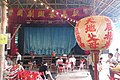 HK 西營盤 Sai Ying Pun 香港 中山紀念公園 Dr Sun Yat Sen Memorial Park 香港盂蘭勝會 Ghost Yu Lan Festival theatre stage Sept 2017 IX1 02.jpg