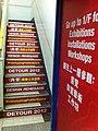 HK 123 Gloucester Road 舊灣仔警署 Old Wan Chai Police Station stairs Detour 2012.JPG