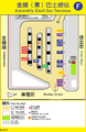 HK Admiralty East PTI Terminus Plan.png