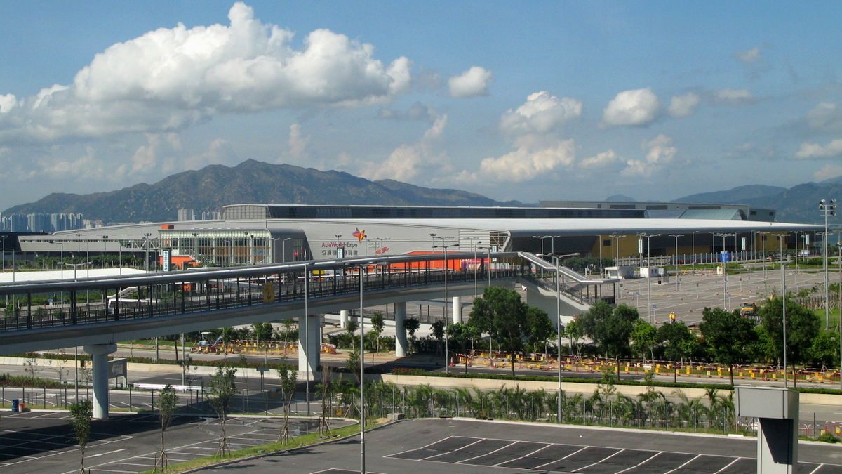 Hong Kong International Airport – Travel guide at Wikivoyage