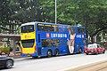 HK Causeway Road stop Bus body ads Mobile Smartphone Xiaomi Mi July 2018 IX2 The 8th Anniversary.jpg