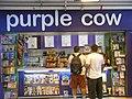 HK Central HKKF Islands Ferry Piers Yung Shue Wan shop Purple Cow visitors Oct-2012.JPG