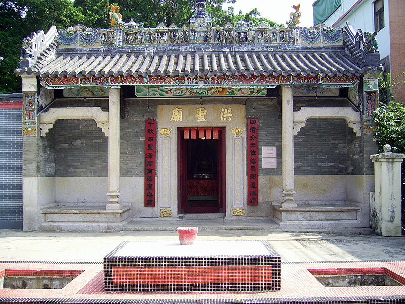 File:HK CheungChauHungShingTemple.JPG