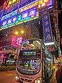 HK Jordan night Nathan Road KMBus 6 stop Mar-2013.JPG