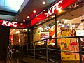 HK KFC night Admiralty Centre mall shop KFC restaurant 周秀娜 Chrissie Chau Nov-2013.JPG