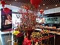 HK KT 觀塘 Kwun Tong view 觀點中心 lift lobby Lunar New Year flowers January 2019 SSG 01.jpg