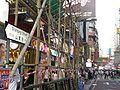 HK MK Mong Kok Shantung Street 35-47.JPG