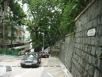 Glenealy, Hong Kong - Image: HK Mid Levels Glenealy 609