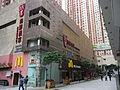 HK Ngau Tau Kok 淘大商場 Amoy Plaza Super Star Seafood Restaurant 步行街 pedestrian zone May-2012.JPG
