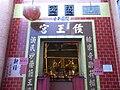 HK Shatin 大圍村 Tai Wai Village temple 侯王宮 Hau Wong.JPG