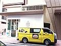 HK Sheung Wan Jervois Street Henkel AG Pattex yellow Toyota van Nov-2012.JPG