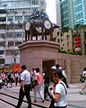 HK TimesSquare ClockTower.jpg