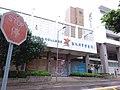 HK WCH 黃竹坑醫院 Wong Chuk Hang Hospital Complex 黃竹坑徑 Wong Chuk Hang Path August 2018 SSG 22.jpg