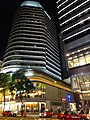 HK Wan Chai night Tai Yau Plaza 大有商場 facade Fleming Road March 2016 DSC.JPG