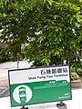 HK tram 148 view Sai Ying Pun Connaught Road West near Whitty Street tram Terminus October 2020 SS2 01.jpg