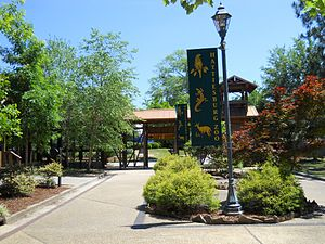 English: Entrance area at Hattiesburg Zoo, Hat...