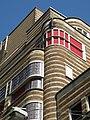 Haarlem Vroom & Dreesmann 3.jpg