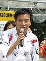 Hachimitsu Tsukitei IMG 7458 20130831.JPG