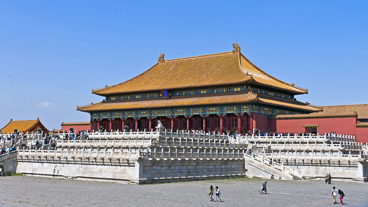 The Forbidden City Travel Guide