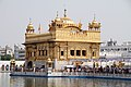 Hamandir Sahib (Golden Temple).jpg