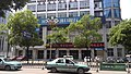 HanKou Bank, HuangShi branch.jpg