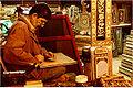 Handcraft Shiraz.jpg