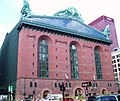 Harold Washington Library from southwest.jpg