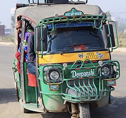 Auto Rickshaw Wikipedia