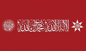 Hashemites - The ceremonial Hashemite banner of the Kingdom of Jordan