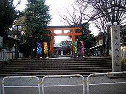 「旗が岡八幡神社」の画像検索結果
