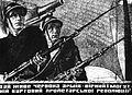 Hay Zhive Chervona Armia (Gorely).jpg