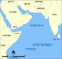 הים הערבי