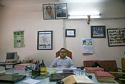 Headmaster room of Muslim Govt. High School.JPG