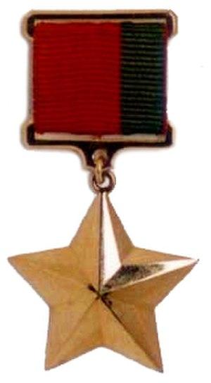 Gold Star - Image: Hero of Belarus medal obverse