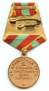 Heroic Labor During The Great Patriotic War (back).jpg