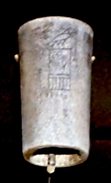 File:Hetepsekhemwy-BoneCylinderInscribedSerehk BrooklynMuseum-MJ.jpg