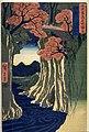 Hiroshige Kai Saruhashi.jpg