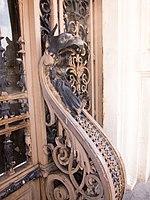 Hofberg door detail (14119752075).jpg