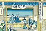 Hokusai39 tea-house.jpg