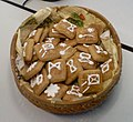 Honey-Gingerbread-2008-Jan-02.jpg