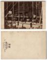 Hong Kong Interior of a matshed hall by Lai Afong, c1868.png