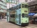 Hong Kong Tramways 162(105) Shau Kei Wan to Sheung Wan(Western Market) 07-06-2016.jpg